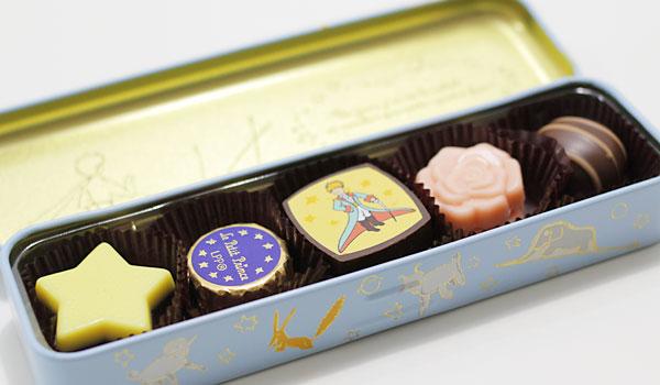 メリーチョコレート×星の王子さま~あまりの可愛さ …