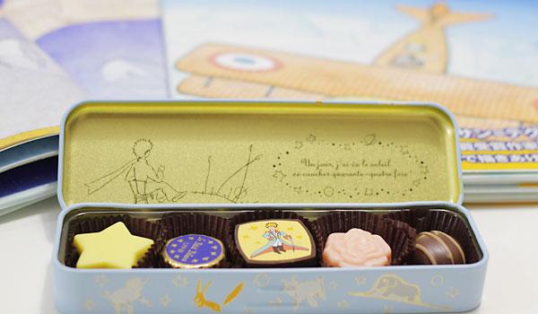 アソートチョコレート(ペンケース) | メリーチョ …