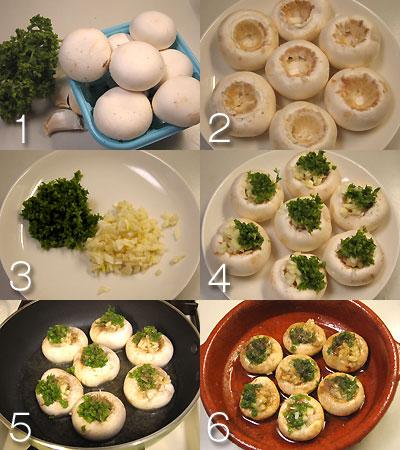 鉄板焼 き レシピ
