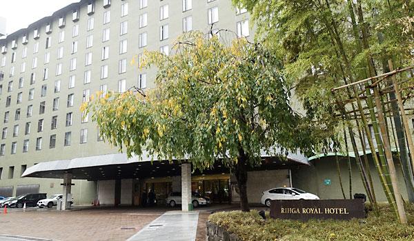 ロイヤル 京都 リーガ ホテル