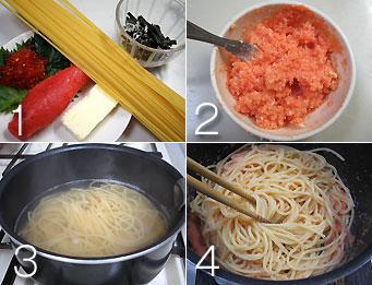 和風スパゲッティの定番、明太子スパゲッティを紹介しようかの。 明太子スパゲティ ■ 材料(2人分) ・からし明太子 65g ・いくら 少々 ・バター 20g ・青じそ